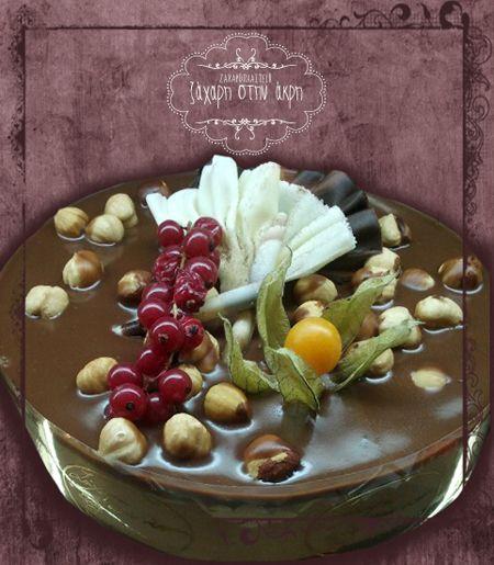 Μους πραλίνα με σοκολάτα και τραγανή βάση με σοκολάτα γάλακτος!♥  Chocolate praline mousse and crispy base with milk chocolate!
