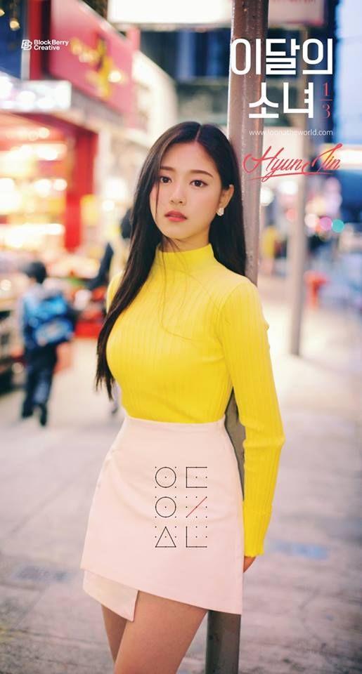 loona unit teaser image, loona kpop profile members, loona hyunjin, loona vivi, loona heejin, loona haseul, loona kpop debut 2017