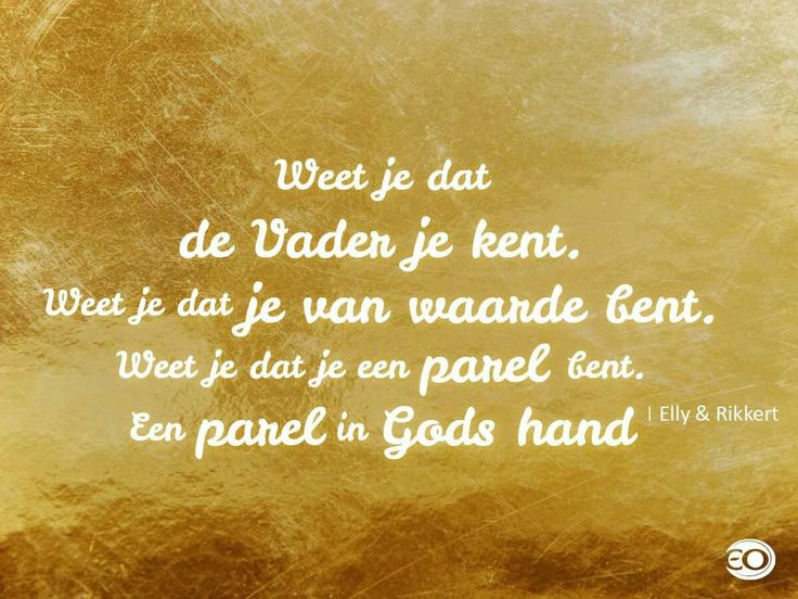 Een parel in Gods hand