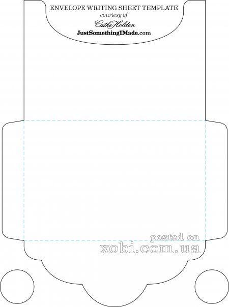 шаблон конверта для писем