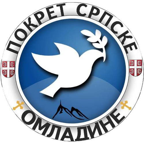 Pokret Srpske Omladi is a free Mobile App created for iPhone, Android, Windows Mobile, using AppyPie's properitary Cloud Based Mobile Apps Builder Software