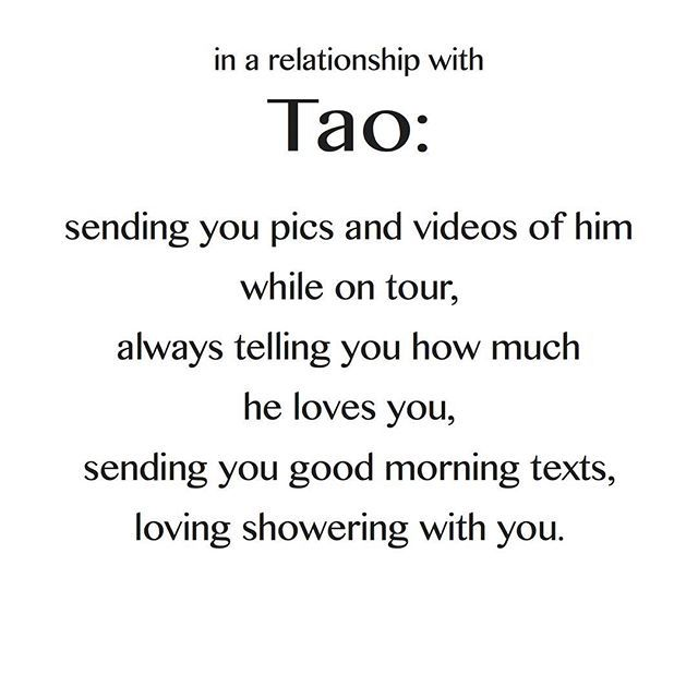 In a relationship with exo Tao ♥ These do not belong to me! found these on the internet and thought I would share them with you! I will upload the rest of them right now! These are so adorable! :-)