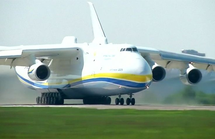 Thousands of people are expected to witness the sky giant, the Antonov An-225, hit the tarmac at Perth airport.