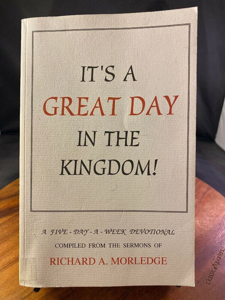 It's a Great Day in the Kingdom! A FiveDayaWeek