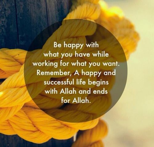 modest muslimah | islamic-quotes:     More islamic quotes HERE