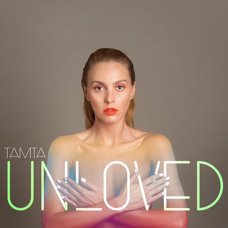 """Unloved"" – Δείτε το official lyric video του νέου single της Tamta"