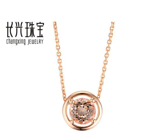1.51ct VS 7mm Round Cut Morganite Necklace by ChangxingJewelry