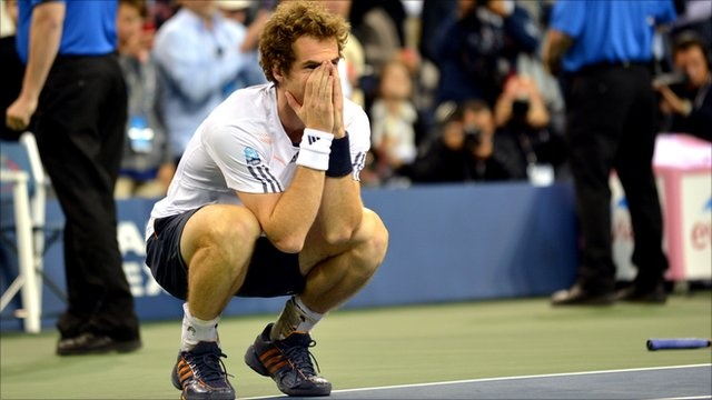 The moment Andy Murray won the US Open 2012