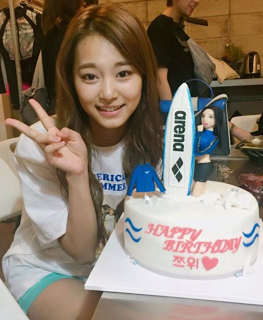Twice Mina Birthday Cake