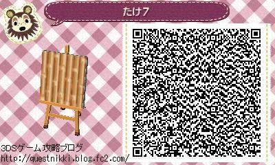 【竹】 とび森 マイデザイン - とびだせ どうぶつの森 マイデザイン