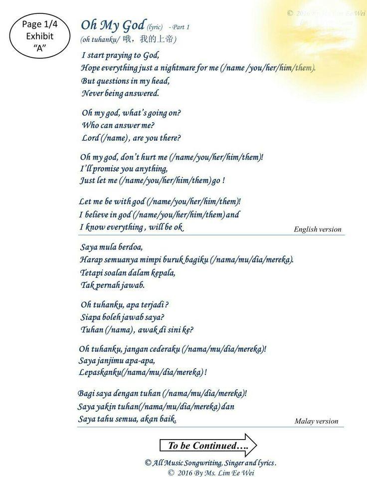 Lyric my god and i lyrics : Oh My God (哦,我的上帝 / Oh Tuhanku) Date create: Sept. 2016 ...