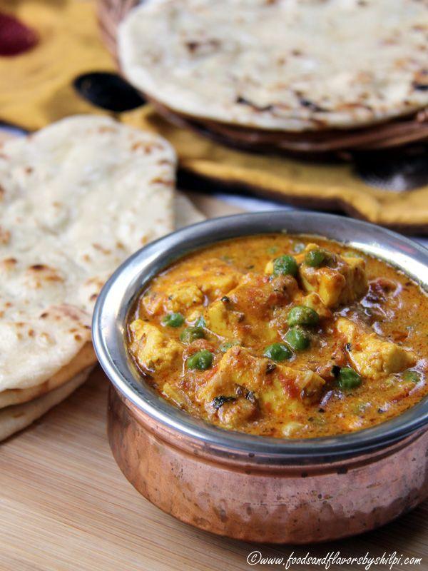 644 best indian vegetarian recipes images on pinterest cooking matar paneer recipe forumfinder Gallery