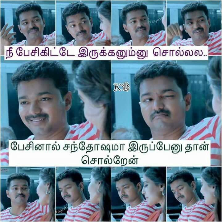 Theri Movie Love Images With Quotes: 172 Best Theri Images On Pinterest