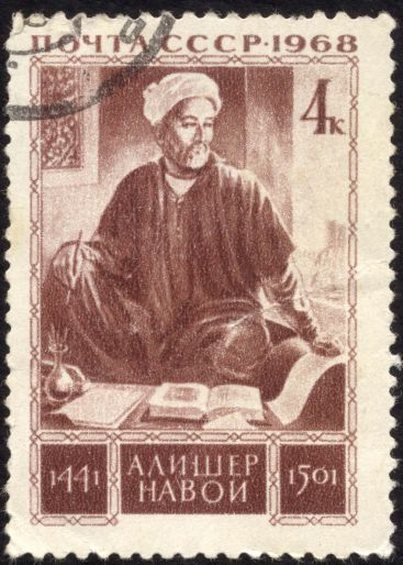 Алишер Навои