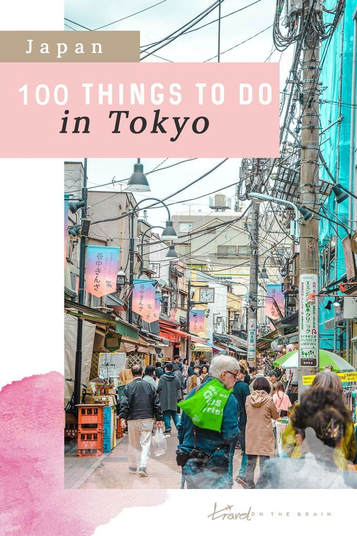 free places to visit in tokyo