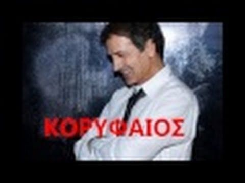 Dalaras - Oi Kyverniseis Peftoune    (Οι κυβερνήσεις πέφτουνε)