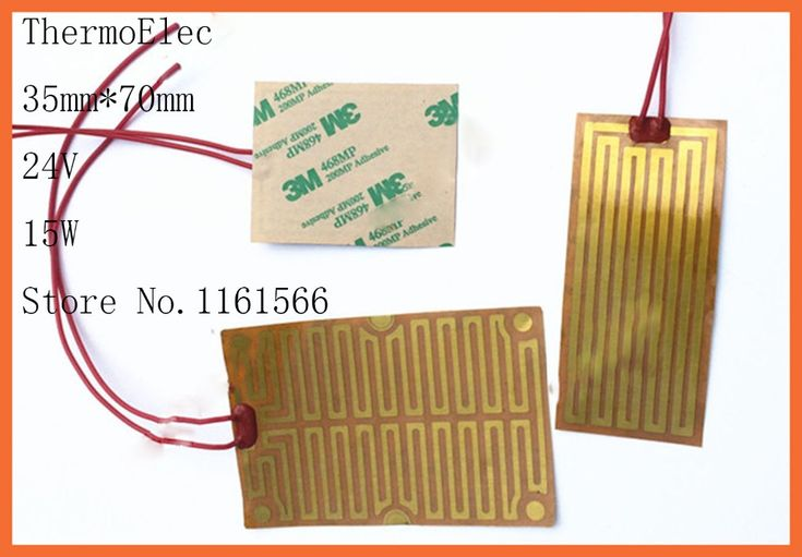 35mm*70mm 24V 15W element heating PI film polyimide heater heat rubber electric Beauty instrument industry Industrial Heater