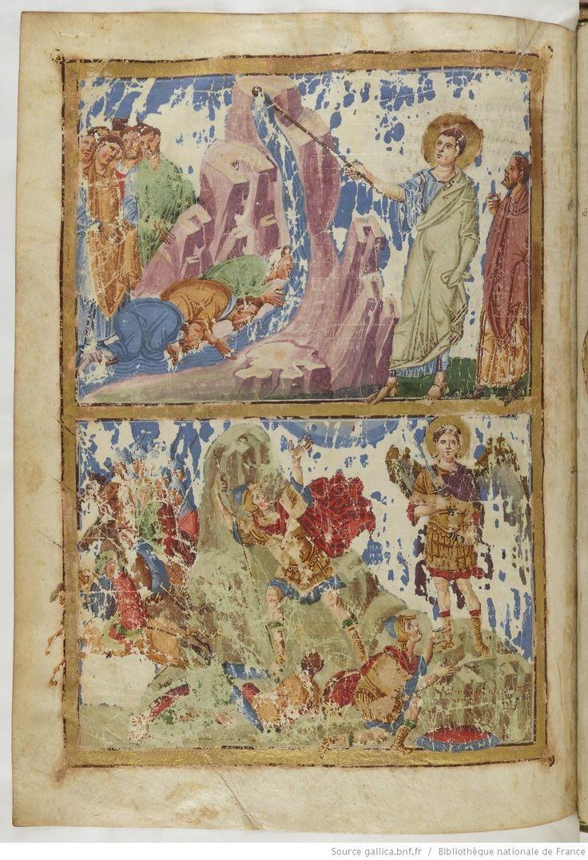 BnF, Grec 510, Grégoire de Nazianze, manuscrit dédié à l'empereur Basile Ier le Macédonien. , folio 226v