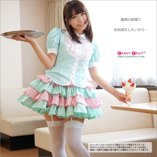 Candyfruit Made In Japan Kawaii Made Outfits Online