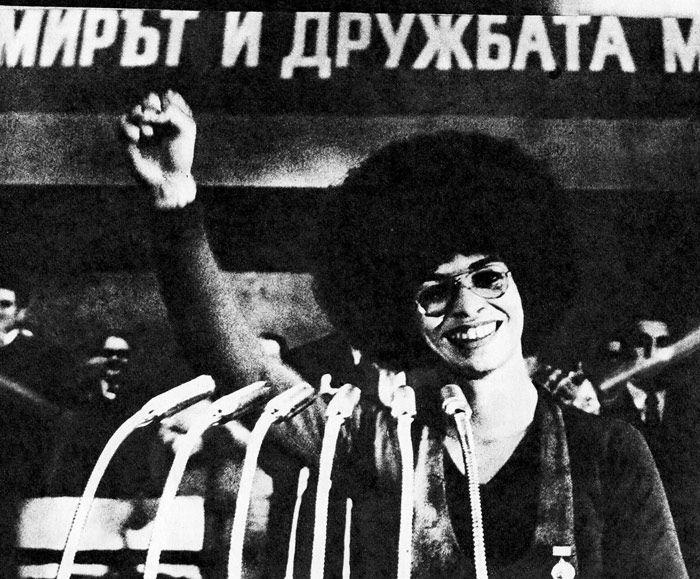 Анджела Дэвис | А. Цанков