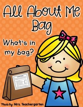 All About Me BagThis is a fun and easy way to get to know your students and for your students to get to know one another.Make copies for each student and attach to a paper lunch bag. Explain the assignment before sending home to students and share your own All About Me bag with them.