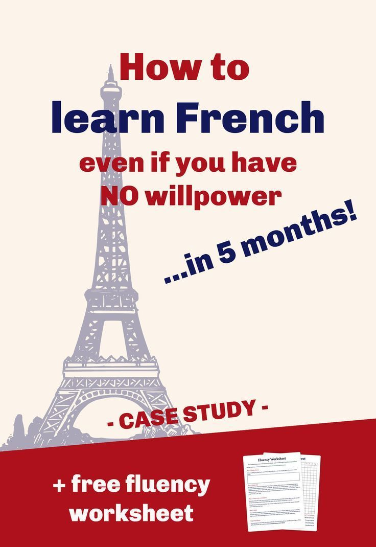 How to learn French even if you have no willpower Learn
