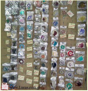 Υλικά για γούρια ξεκινούν να παίρνουν τη θέση τους στα ράφια του καταστήματος! Μεγάλα κι εντυπωσιακά μεταλλικά στοιχεία με σμάλτο, όπως Ρόδια, Μάτια, Πέταλα, Σπίτια κλπ διακοσμητικά στοιχεία σε πολλά σχέδια, διαστάσεις και χρώματα είναι άμεσα διαθέσιμα στο κατάστημα μας.
