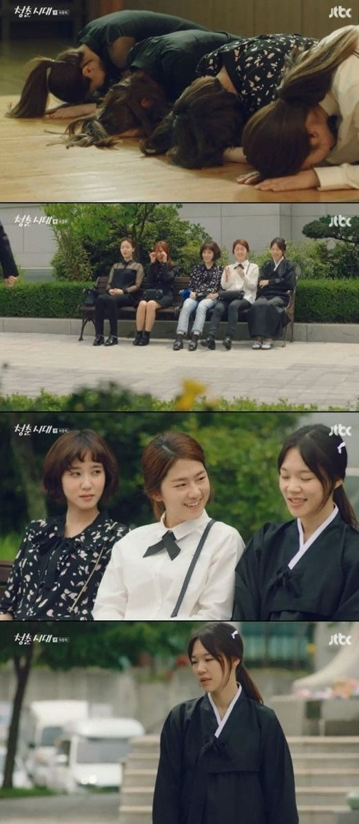 Added episodes 11 and 12 captures for the Korean drama 'Age of Youth'.