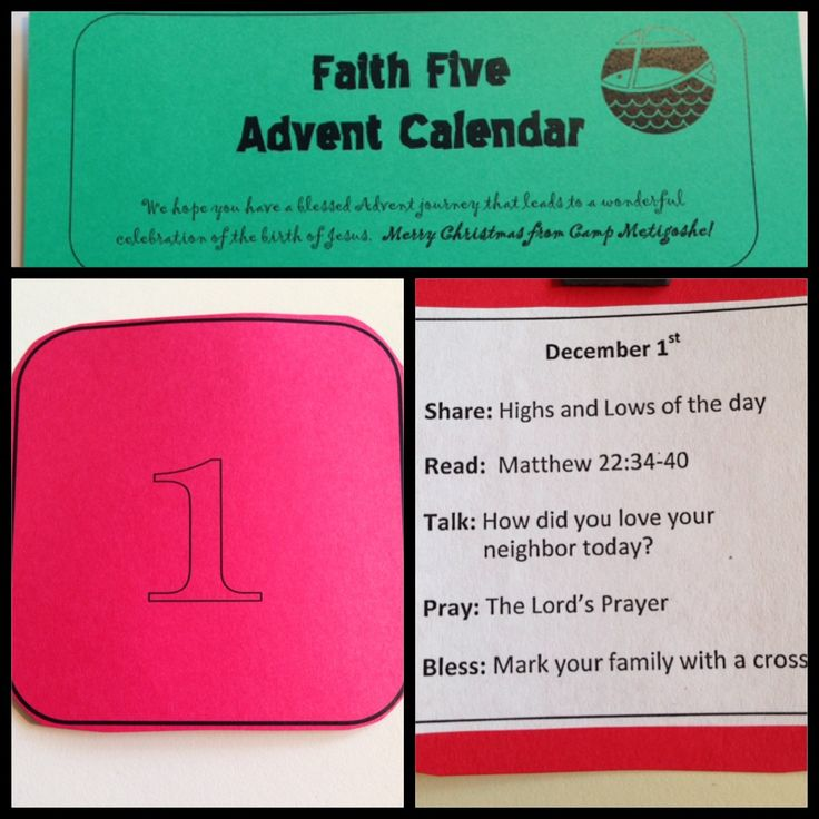 #Faith5Advent  December 1  Share: Highs and Lows of the Day Read: Matthew 22:34-40 Talk: How did you love your neighbor today? Pray: The Lord's Prayer Bless: Mark your family with a cross
