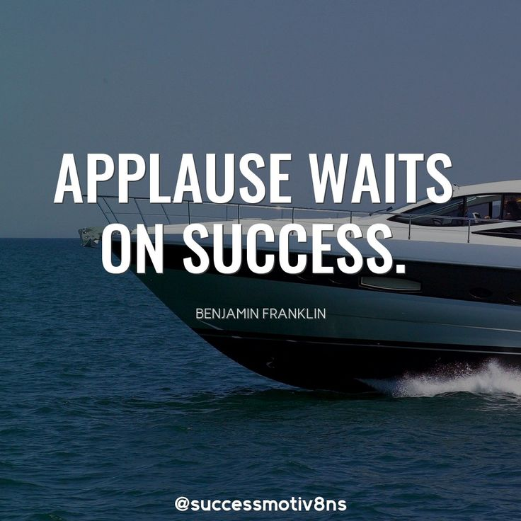 Applause waits on success. Share it with your friends and family if you agree!  Follow us for more! ❤  #success #successquotes #successful #motivation #motivationalquotes #motivational #motivationmonday #attraction #inspiration #inspirationalquote
