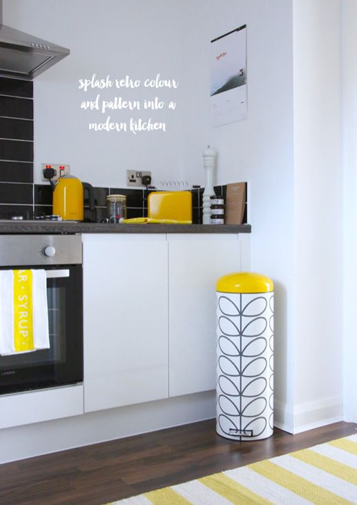 Bright Bazaar's fab blog post! Trash In Style! New Brabantia x Orla Kiely Bins. #interior