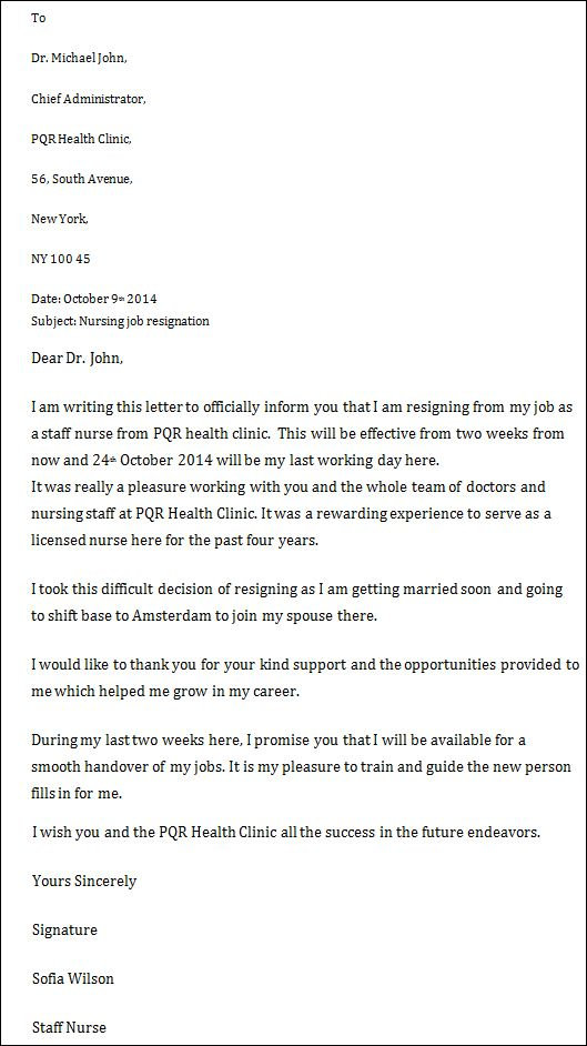 Nursing Job Resignation Letter