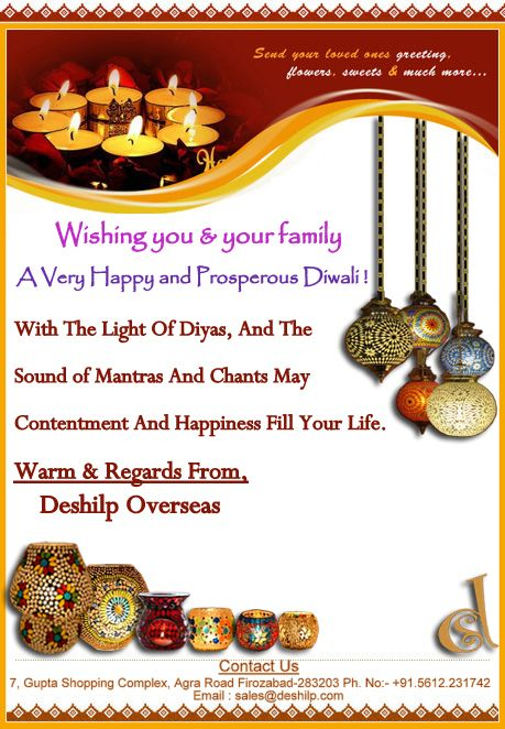 Wishing You A Happy & Prosperous Diwali From Deshilp Overseas