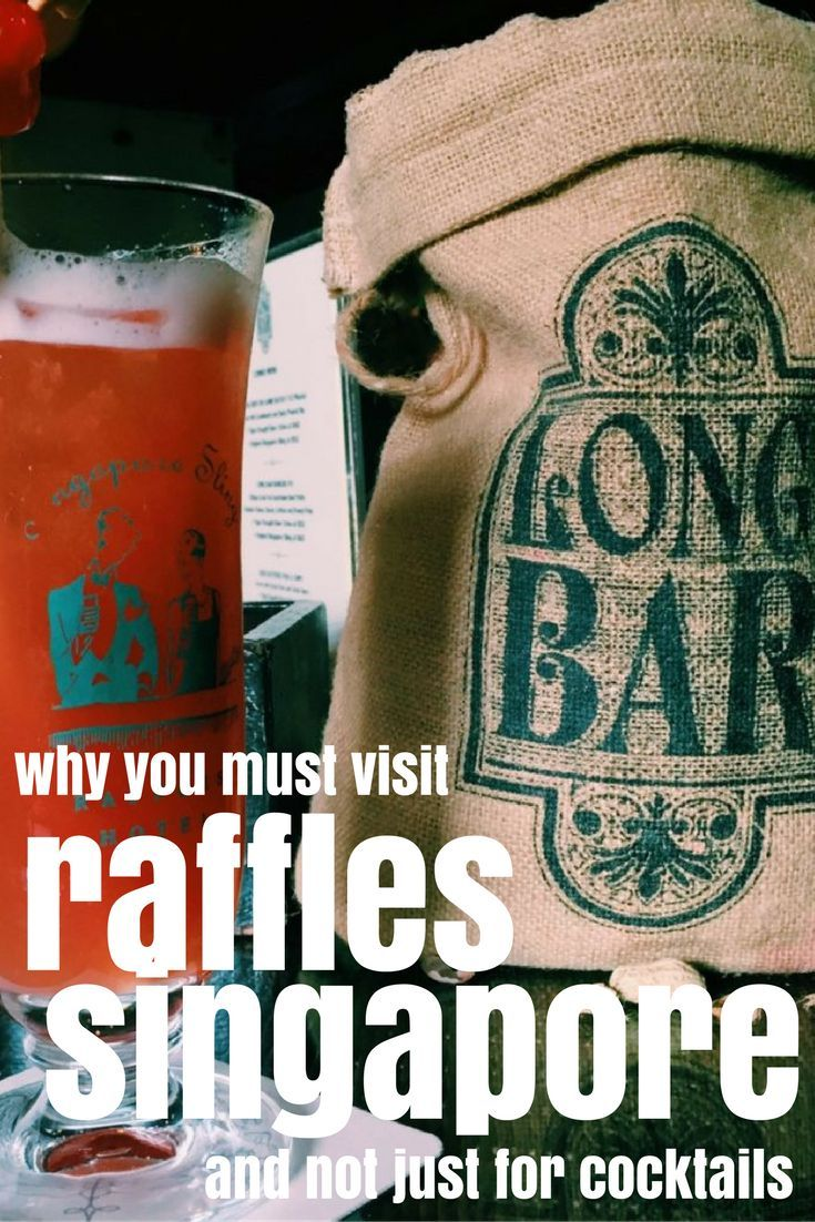 Singapore Slings at Raffles is an iconic experience and one everyone should experience when visiting Singapore (they even have non alcoholic versions for kids), but this Colonial, beautiful hotel has more going it for it than just the drink. Read our review of a day at the Raffles Hotel Singapore here.