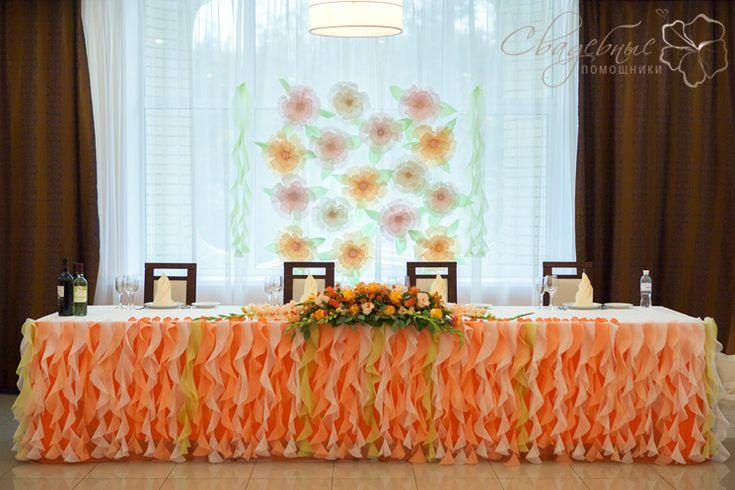 Осенняя сказка - Свадебные Помощники - выездные церемонии, свадебная флористика, оформление залов