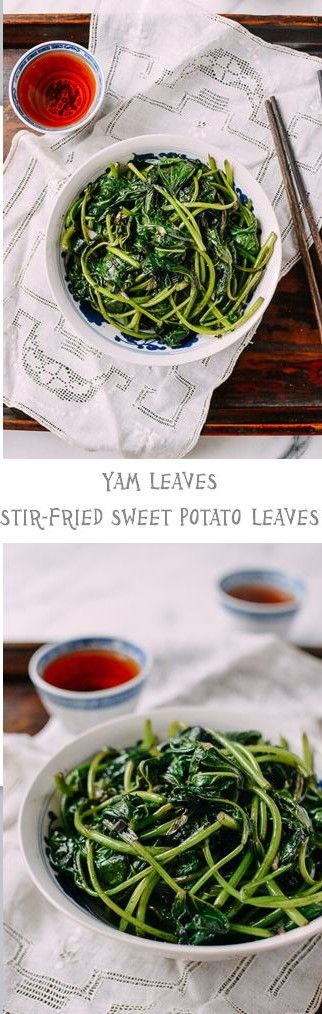 #Stir #Fry #Yam #Leaves, a.k.a. #Sweet #Potato #Leaves, recipe by the Woks of Life A Less-Known Super Food!