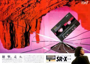 TDK SR-X74 (1989) http://www.1001hifi.com/tape-2.html