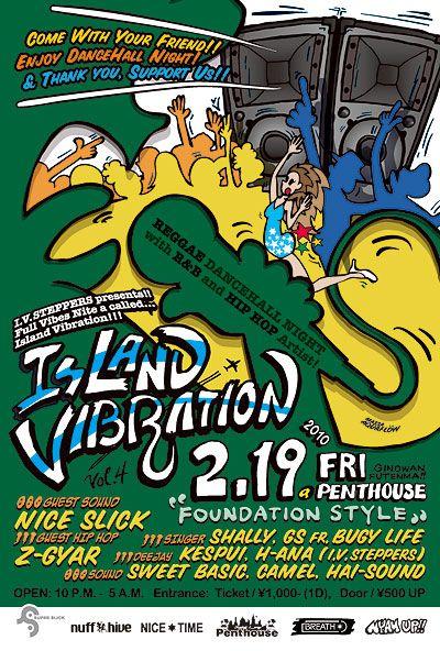 Island Vibration vol.4 Reggae Dancehall Poster. Held in OkinawaIsland Japan. Illustration n Design by Massa AquaFlow. #flyer #reggae #soundsystem