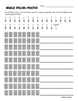 All About Braille Printables: Bingo, Spelling Practice ...