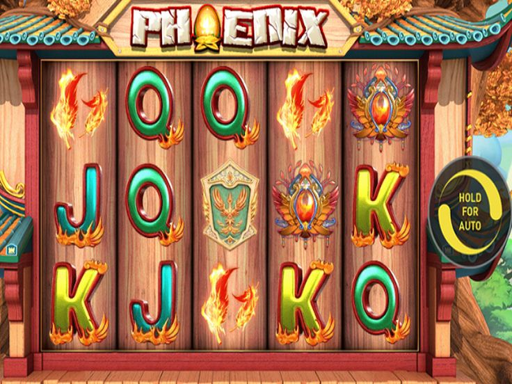 Autoplay: Why Clicking Constantly?  The attractive feature you are getting in this slot machine is the Autoplay button. Who likes to click on the same button again and again? This makes an interesting game a bit dull. Well, here, you don't have to. Just click on the Autoplay button, and you don't have to bother to click constantly. http://free-slots-no-download.com/aristocrat/9895-phoenix/