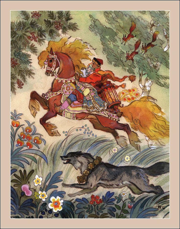 Russian folk tales. Illustrator Nikolay Kochergin. - Book Graphics