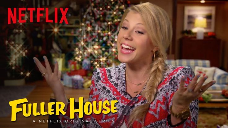 """Fuller House 
