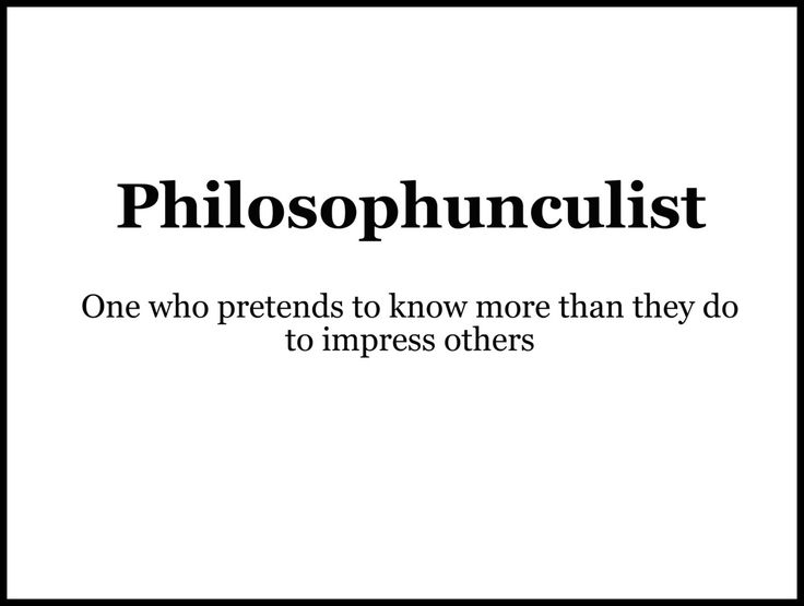 Philosophunculist~
