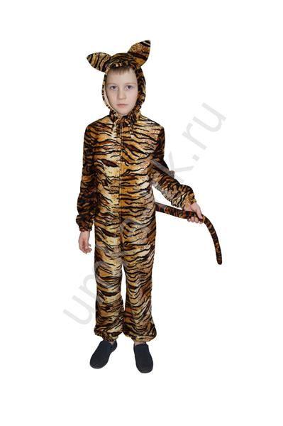 Детские костюмы в прокат животные из зоопарка