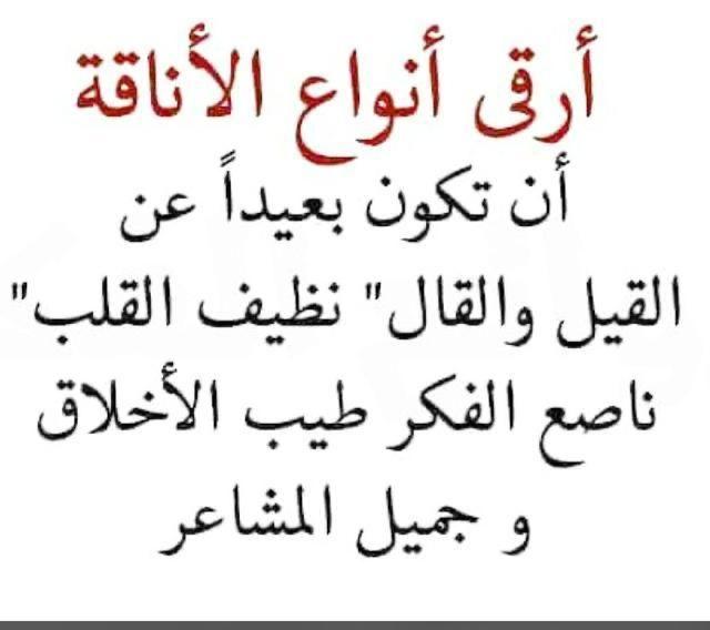 ارقى انواع الاناقة Quran Calligraphy Arabic Calligraphy