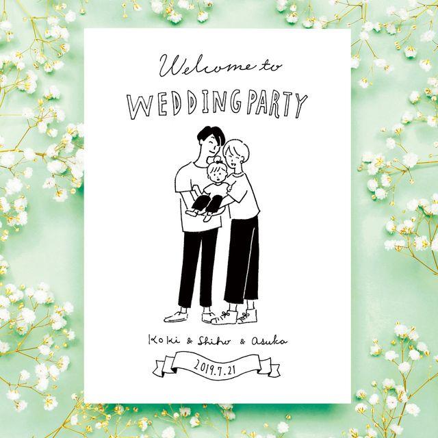 似顔絵イラスト ウェルカムボード モノクロ シンプル ウェディングカードのデザイン 結婚式 ウェルカムボード イラスト ウエディング ウエルカムボード