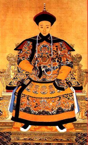 Emperor Xianfeng