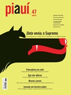 Piauí magazine covers available for download