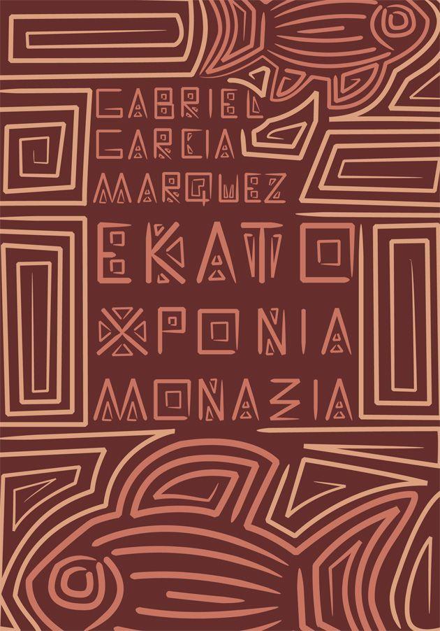 PROUST & KRAKEN: Covers by Proust & Kraken   Εκατό χρόνια μοναξιά