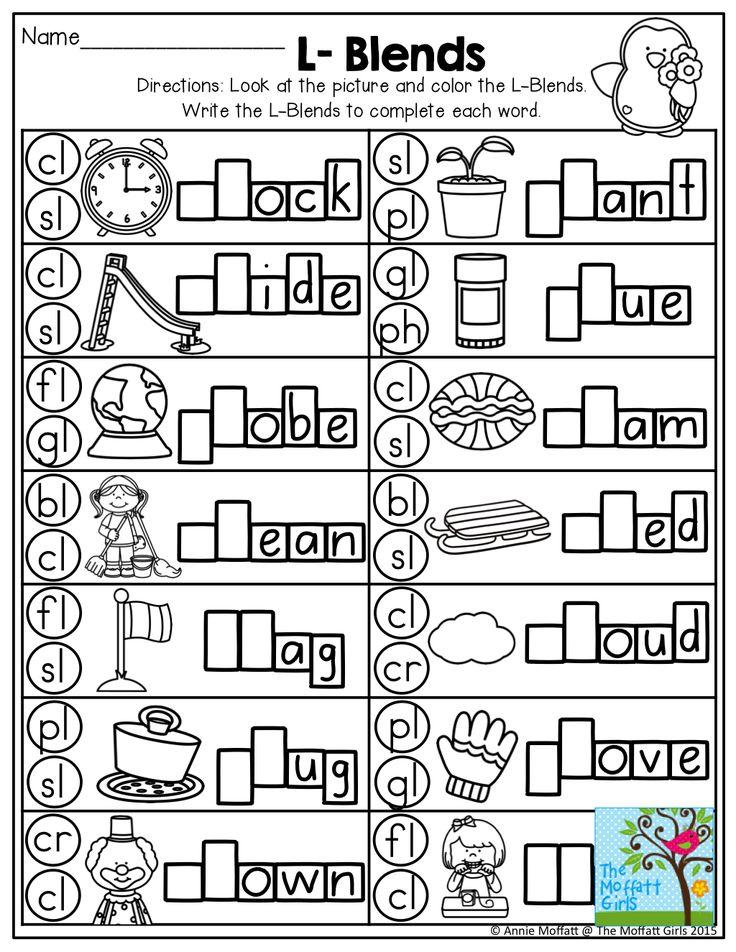 Consonant blend worksheets kindergarten